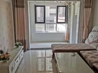 出售其他小区 密水区 银座D区3室2厅2卫120平米98万住宅