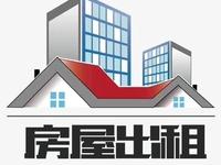 康成大院8楼简装带储车库1100/月