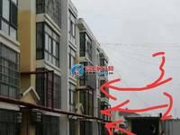 出售碾头D区2室2厅1卫92.44平米57万住宅