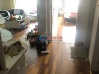 出售水岸东方2室1厅1卫81.47平米66万住宅