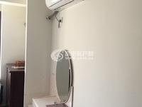 出租城投新视界3室2厅1卫110平米1500元/月住宅
