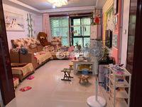 出售福泰城市花园2室2厅1卫91平米58万住宅