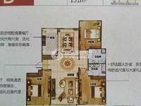 东方美郡,新国土局宿舍,电梯房,3室,2厅,1储,2卫,1阳台,毛怌