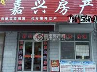 醴泉小区 双证 送储藏室