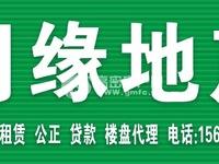 凤城国际3室110平米79万精装带储藏室