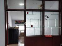 湖滨花园阁楼,简装2室,带空调,电视,沙发