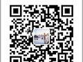 珠江帝景电梯房,带储藏室,南北通透
