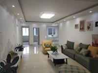 全宇圣华广场,高档精装修,未住,三室两厅两卫,送精美家居133平,随时过户。