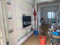 东苑小区2室2厅90平米,家具家电齐全,首次出租拎包住!带大车库,1300元