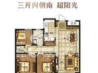 香港花园 3室 2卫 低首付15万 超级合适