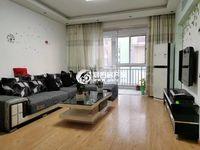 盛世大院 99平2室 3楼家具全电视机空调洗衣机冰箱 暖气 1300元/月
