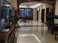 香港花园电梯好楼层220平精装180万,可贷款,