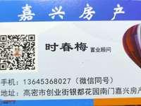西凤城 天然气 双证 送储藏室