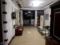 密水景苑 2室精装 带20平方储藏室 有证可贷款 户型周正 楼层好采光透亮