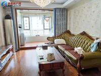 星合国际 豪华装修 全屋定制 南北通透 凤凰层采光佳 两室两厅一卫 带储