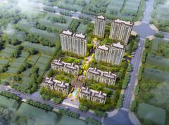 城建·華玺园