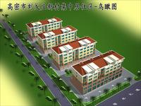 出售海悦花园3室1厅1卫98平米23万住宅