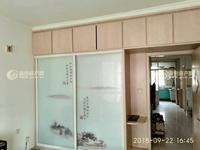 第一实验小学 华安仪锦苑三楼 3室1厅1卫 90.34 精装修 集体供暖 带储藏室