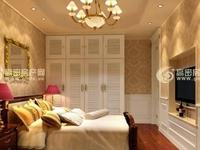 兰亭御墅 3室2厅3卫 150