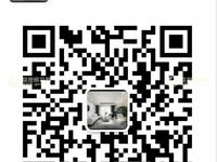 11434翰林苑 双证 双气 带储 简装可贷款 3室2厅2卫 130