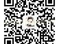菲达 香港花园 3室2厅2卫 130 首付21万车储单算