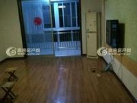 !!天润宝翠园 3室2厅2卫 146