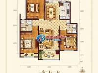 出售天福世纪城3室2厅2卫120平米94万住宅 送储藏室