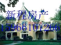 星合御园3室2厅1卫 带储藏室