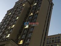 出租齐鲁纺织城2室1厅1卫80平米750元/月住宅
