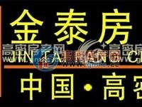 东凤城小区交通便利,停车方便,靠着学校,家具齐全,房间干净,拎包入住