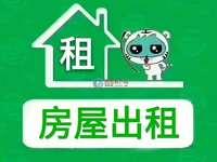 香港花园8楼118平方简装带储1100/月
