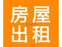 凤凰景苑8楼142平方简装带储家具1200/月