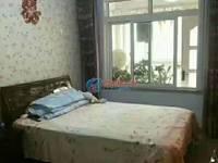出售莲花苑3室2厅1卫110平米68万住宅