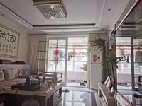 凤城丽景多层二楼125.5平,精装修带部分家具家电,带储藏室33平109万可贷款