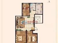 凤城丽景,一楼带院子130平,6500元一平,可贷款!!