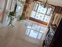 岭南花园 带电梯 7楼 3室2厅2卫 144平米 精装修 送储藏室 135万