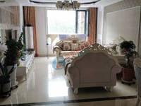 出售凤城尚品3室2厅2卫137平米149万住宅