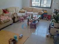 出售湖滨花园2室2厅1卫92平米53.5万住宅