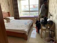 新新家园 3室2厅1卫 简装 黄金楼层 南北通透