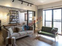 清华园 3室2厅1卫 精装带储 黄金楼层 户型周正 空间感好