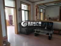 出租农信宿舍3室2厅1卫110平米850元/月住宅