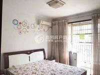 出租海怡东方花园3室2厅1卫102平米1500元/月住宅