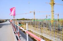 康河嘉里 | 强化落实有力度,项目安全有保障!
