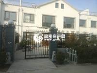 出售其他小区 醴泉区 康庄新村3期4室1厅2卫180平米58万住宅