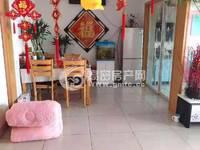 出售康河花苑3室2厅1卫100平米17.5万住宅