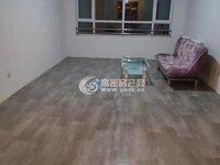 城嘉罗府新城 厨房床家具热水器暖气天然气储藏室新房首次出租