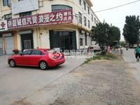 出售其他小区 开发区 220平米69万商铺