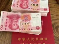出售华安 凤城丽景3室2厅2卫125平米98万住宅