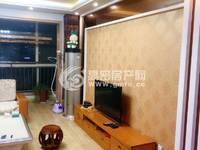 出售盛世华府2室2厅1卫90平米59.5万带储藏室住宅
