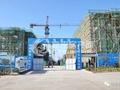 锦远·梦想小镇工程进度